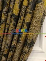 Modern Desenli Jakarlı Fon Perde- Yeşil-kum Beji Siyah - Hardal