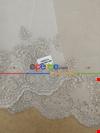 Vizon Damask Desenli Nakış İşlemeli Tül Perde