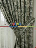 Bej Hardal Desenli Jakar Fon Perde (285 En)- Hardal Sarısı Yeşil