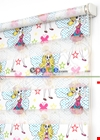 Barbie Kız Çocuk Odası Zebra Perde