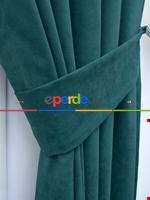 Yeşil - Düz Fon Perde- Yeşil Diğer