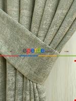 Pudra Pembe - Düz Jakar Fon Perde (180) Yeşil - Krem