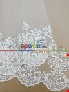 Krem Renk Damask Desenli Nakış İşlemeli Tül Perde