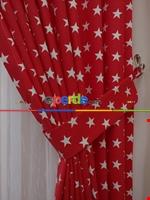 Pembe-beyaz Yıldız Desenli Fon Perde ( Leke Tutmaz )- Pembe Açık Kırmızı
