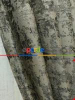 Bej Hardal Desenli Jakar Fon Perde (285 En)- Hardal Sarısı Gri Füme Antrasit