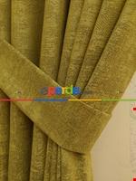 Pudra Pembe - Düz Jakar Fon Perde (180) Altın Mat