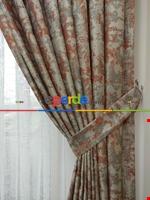 Bej Hardal Desenli Jakar Fon Perde (285 En)- Hardal Sarısı Gri Füme Antrasit - Kiremit Rengi