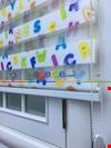 Dijital Baskı 3 Boyutlu Harf Baskılı Çocuk Odası Zebra Perde